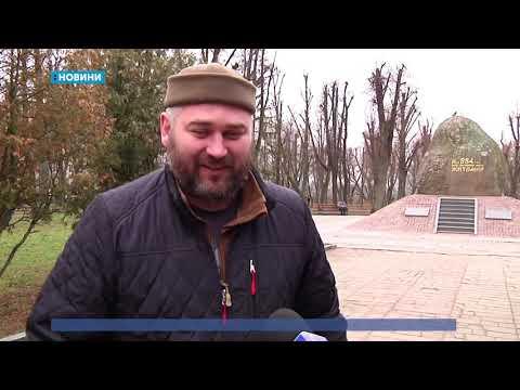 Телеканал UA: Житомир: 15.01.2020. Новини. 08:30