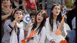 First International T20 cricket match in Dehradun | Afghanistan Vs Bangladesh | 3 jun | Uttarakhand