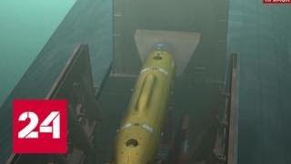 Просто фантастика. Путин сообщил о разработке беспилотных субмарин - Россия 24