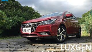 LUXGEN S3 Cross Sedan 入門也能有好料【Auto Online 汽車線上 試駕影片】