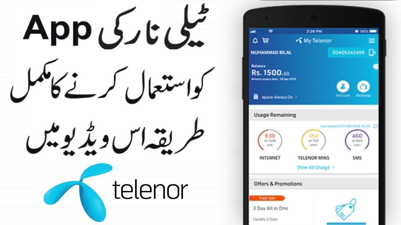 My Telenor App Review How To Use My Telenor App My Telenor App Kaise Istemal Karte Hain Youtube