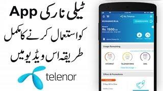 My Telenor App Review   How to use My Telenor App   My Telenor App kaise istemal karte hain screenshot 5
