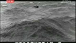 颱風溫黛 Typhoon No.10
