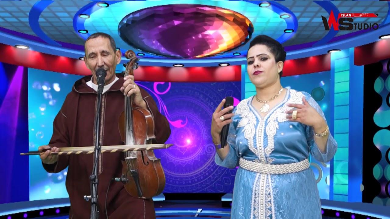 Fatima Fazaz & Moha Amziane – Tayri taw3arte
