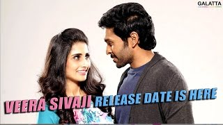 Vikram Prabhu's Veera Sivaji Will Be Releasing On Sept.23 | Shamilli, D. Imman