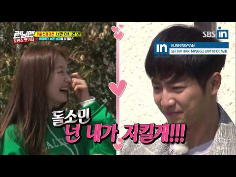 Will Sang Yeob be able to protect So Min? Runningman Ep. 393 with EngSub