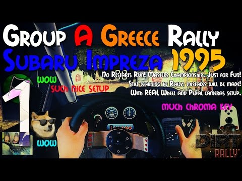 Dirt Rally Real Wheel in-game! Full Greece Rally Event Group A Subaru Impreza 1995 Part 1/3