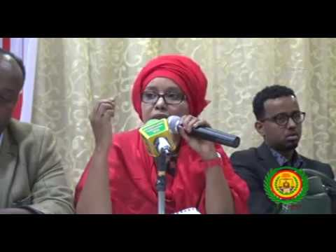 Barnamij Gaara  Shirka Horumarinta Dalxiiska Somaliland.
