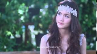 Thai love song 2015