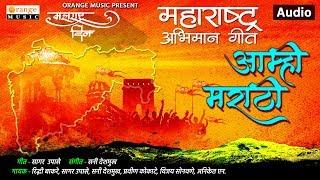 Maharashtra Abhiman Geet Amhi Marathi Maharashtra Day Special Orange Music