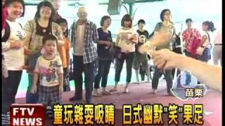 日本鬼太鼓座配合桐花祭來台演出,除了精湛的鼓藝,雜耍功夫也是一流,...
