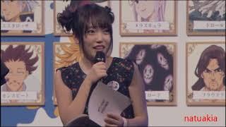 久野ちゃんを温かく見守る大罪メンバーⅣ 久野美咲 検索動画 12