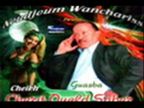 mohamed wald saber mp3