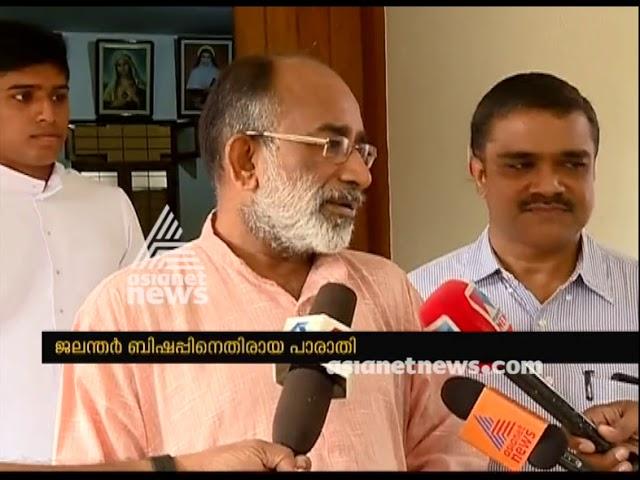 Alphons Kannanthanam about the complaint against Jalandhar Bishop