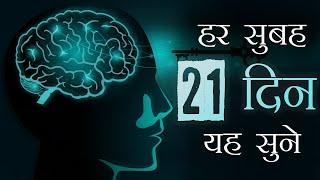 This Can Change Everything | Morning Affirmation By Deepak Daiya