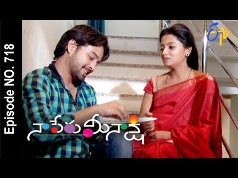 Naa Peru Meenakshi | 11th May 2017 | Full Episode No 718 | ETV Telugu