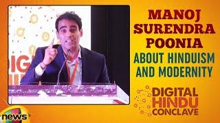 Manoj Surendra Poonia About Hinduism & Modernity | Digital Hindu Conclave LIVE | Bharat Niti