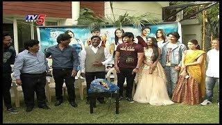 Gamer Telugu Movie Trailer Launch Event | TV5 News