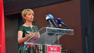 Cyprus-Russian Festival 2018. The President of the Organizing Committee Mrs. Natalia Kardash