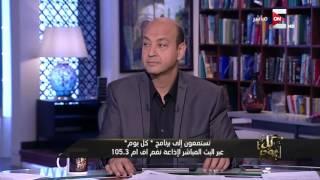 كل يوم - رانيا بدوي: اللى معاها غويشتين دهب دلوقتى معاها ثروة