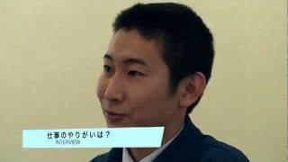 国土交通省 関東運輸局 東京運輸支局 神崎正博さん