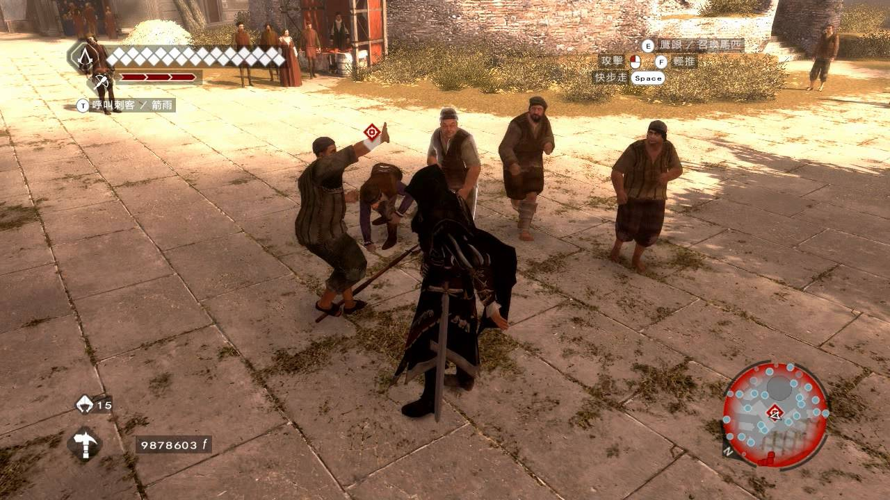 刺客教條 兄弟會:Ezio慘遭Duccio反擊秒殺 - YouTube