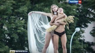 Литва заменила историю на голых девиц