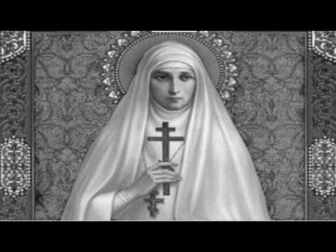 Santa Isabel de Portugal,4 Julio, Vidas Ejemplares