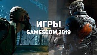 10 лучших игр Gamescom 2019, которых не было на E3
