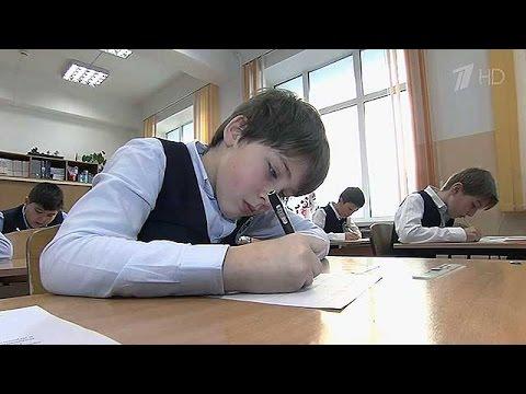 Тест по русскому языку в 4 классе школы