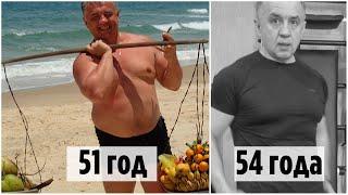 Как Похудеть После 40 и даже После 50 лет