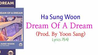 Ha Sung Woon (하성운) - Dream Of A Dream 드림 오브 어 드림 (Prod. By Yoon Sang) Lurics 가사