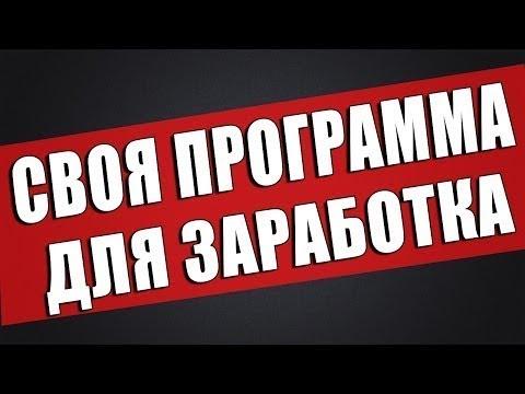 Видео Бесплатный бонус при регистрации в казино