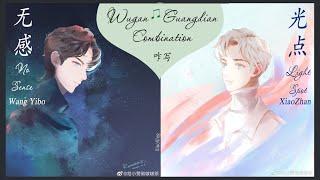 [Bjyx] Wu Gan & Guang Dian Combination   No Sense & Light Spot   无感 & 光点 Mashup   Quang Cảm - YiZhan