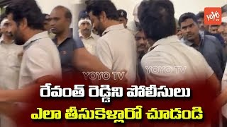 Revanth Reddy Arrest in Kodangal | Telangana Congress | KCR | Telangana Elections | YOYO TV Channel