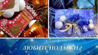 """#Вышивка #Hardanger """"Рождественские сапожки"""" #Дизайны и схемы"""