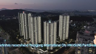 Yeongjong International City HWASUNG ParkDream -'Meet the best Premium'