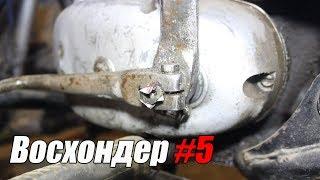 2M - oyoq CPT Ta'mirlash , tayyor sayohat uchun Voskhod !!.