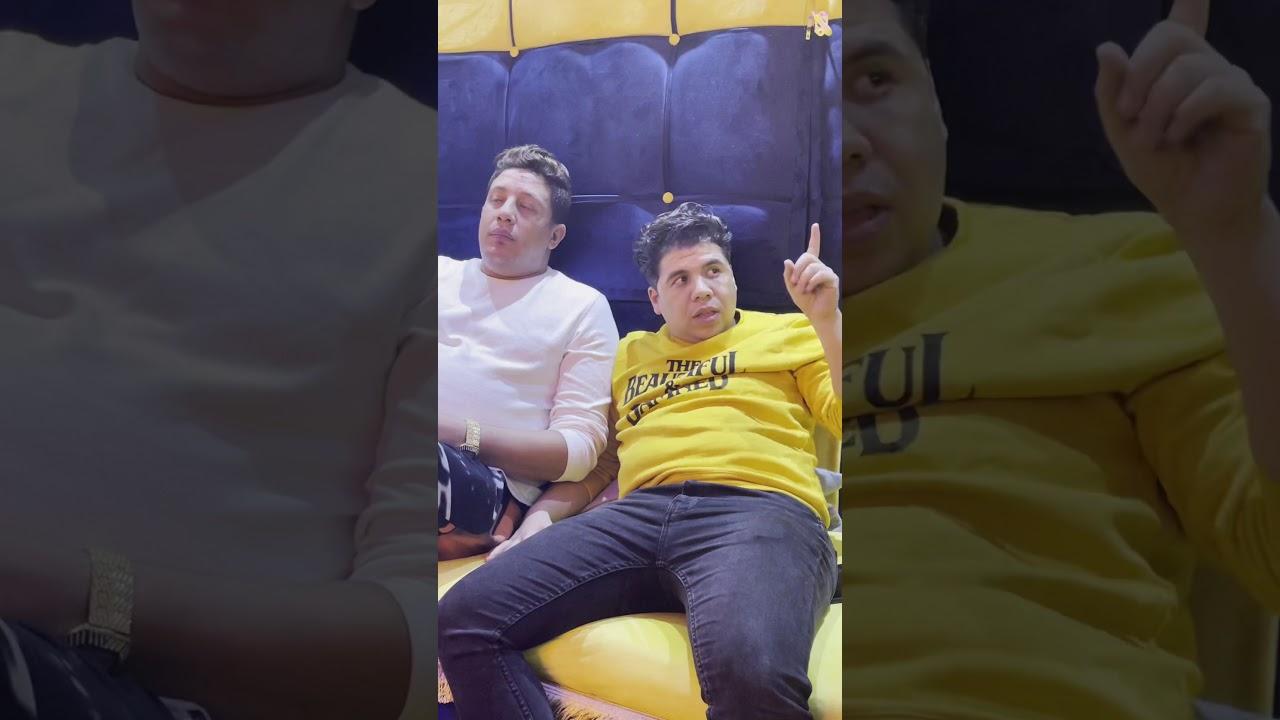 مقلب عمر كمال فى حمو بيكا انه جاله كورونا هتموووووت من الضحك ?