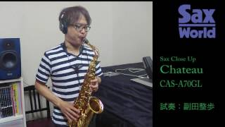 Chateau CAS A70GL