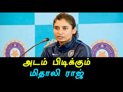 Mithali Raj asks for women's Indian Premier League-Oneindia Tamil