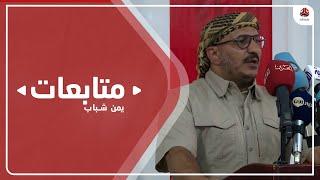 دوافع وأهداف طارق صالح من تشكيل مكتب سياسي