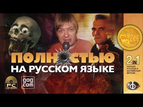 GOG.com. Полностью на русском языке [репортаж]