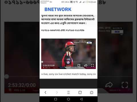 The Best Side of Vivo IPL 2019 Live Streaming