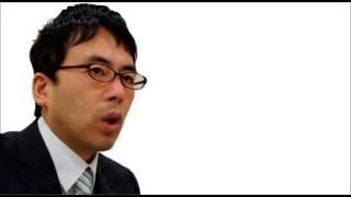 【上念司】中国軍の正体 マスコミが報道できないヤバイ事実 上念司氏は2...