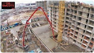 Бетононасос. Бетонирование при помощи бетононасоса. Concrete pump. Concreting with concrete pump.