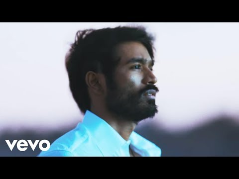3 Telugu Po Ve Po Video  Dhanush, Shruti  Anirudh