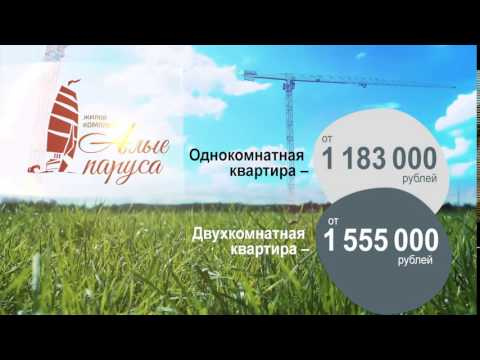 Новостройки Москвы: полный каталог новостроек по ценам