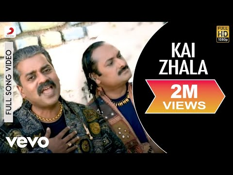 Hindi Pop Songs