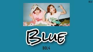 赤頬思春期 - BLUE